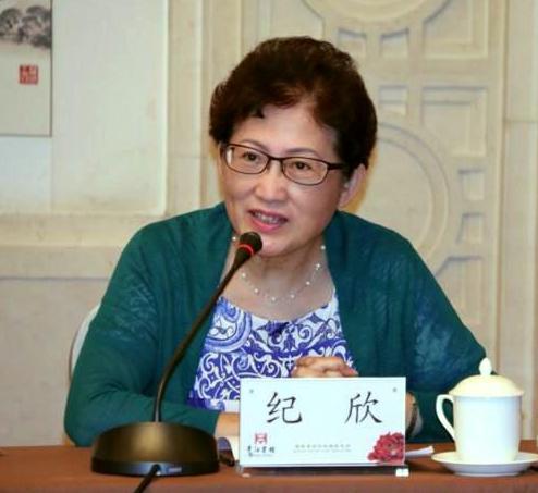 Ji-Xin