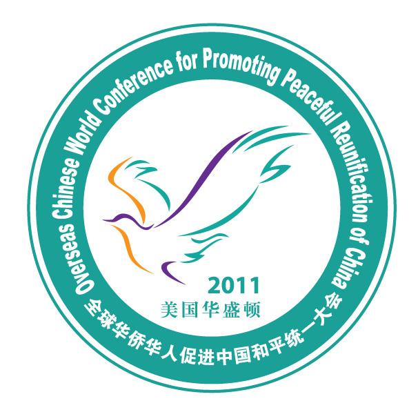 Xin-Hai-100forum-logo