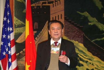 Che-Yinglin